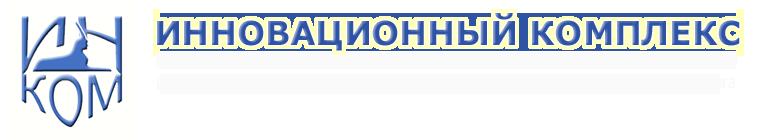 ИННОВАЦИОННЫЙ КОМПЛЕКС ИМЦ Адмиралтейсеого района СПб